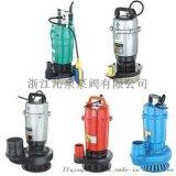 浙江沁泉 QDX型号精铸铁潜水泵家用潜水离心泵