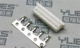 1.25mm 端子-B PCB连接器 电路板连接器