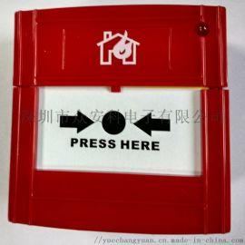 双刀开关手动报 器多线按钮 开关按钮SB106