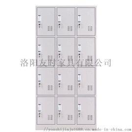 洛阳友时员工宿舍存包用钢制12门储物更衣柜