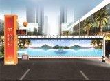 沈阳红门广告高清车牌一体机TI2A停车场智能设备
