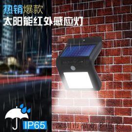 外贸热销爆款私模太阳能感应灯8LED太阳能庭院灯人体红外感应壁灯