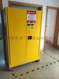 直供河南洛阳110加仑油桶柜 安全柜  防爆柜