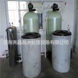 商丘直销锅炉软化水设备-10吨全自动软化水设备
