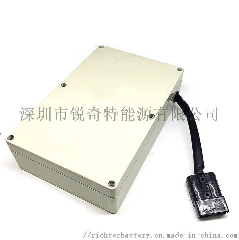 厂家直销24V15AH老年人电动轮椅车锂电池