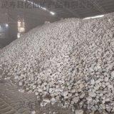 ()亿信矿产)生石灰 氧化钙 氢氧化钙