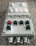 三相四线32A防爆照明箱按照参数加工