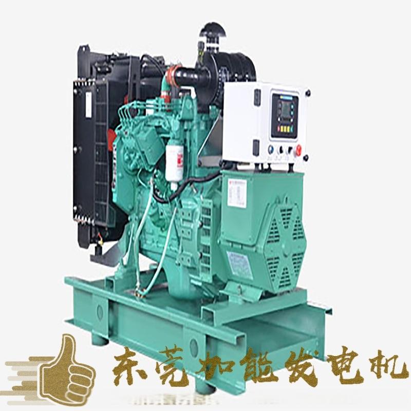 發電機 柴油發電機 PTAA890DF發電機型號