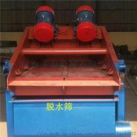 泥浆脱水直线振动筛泥浆过滤电动设备大型矿用脱水机