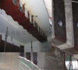 钢筋混凝土裂缝灌封修补胶