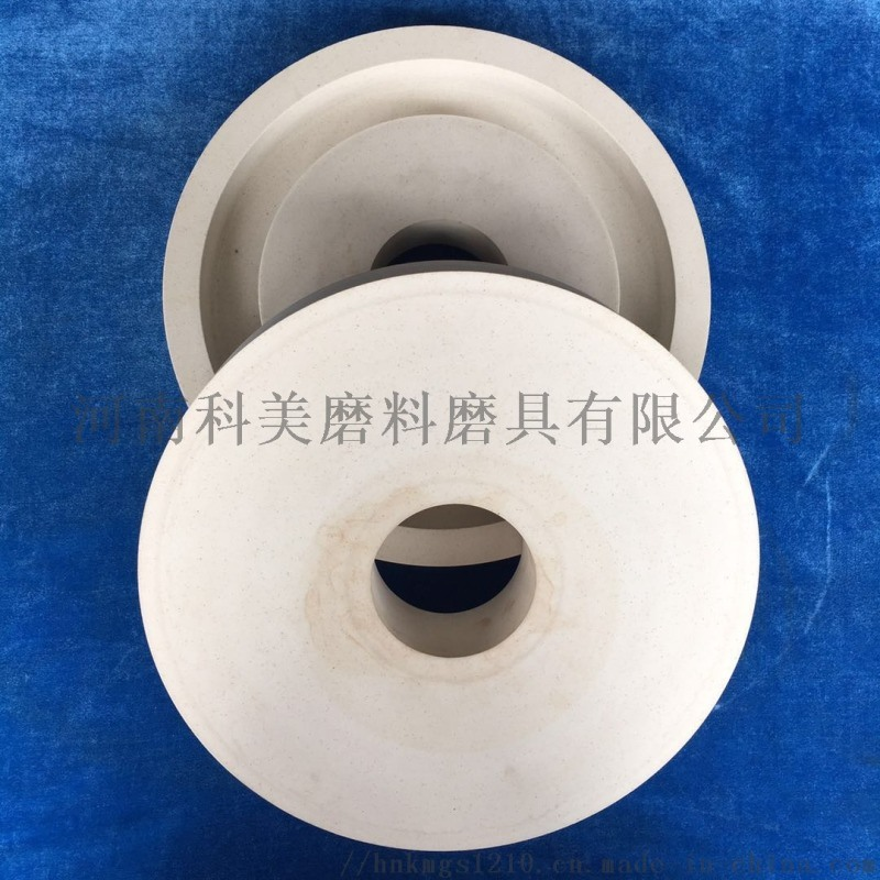 非標異形陶瓷白剛玉砂輪澆注工藝