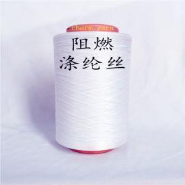 阻燃丝、阻燃纱、安全防火化学纤维舫柯生产