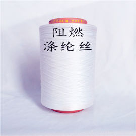 阻燃絲、阻燃紗、安全防火化學纖維舫柯生產