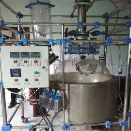 回收实验室二手双层玻璃反应釜 二手夹套玻璃反应釜
