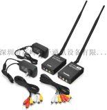 无线网桥无线视频传输器电梯无线监控无线影音收发器