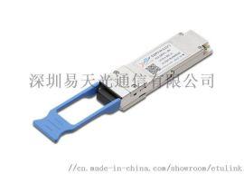 40G CWDM 10KM QSFP-40G-LR4 单模光模块
