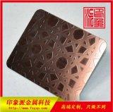 厂家直销304不锈钢蚀刻古铜色花纹板
