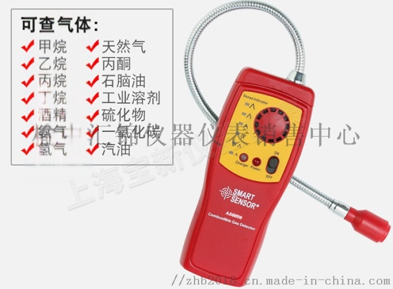 兰州天然气检漏仪13919031250