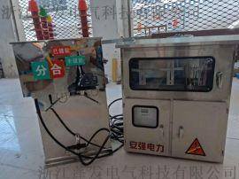 ZW8-12F计量真空断路器 费控开关 蓬发电气