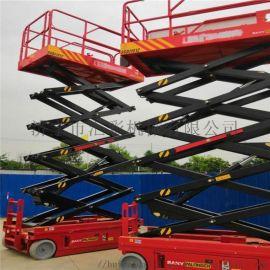 全自行升降车12米高空升降车出租移动式升降平台