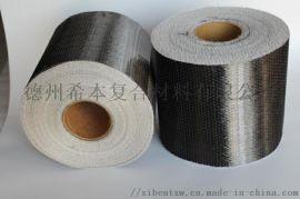 德州碳纤维布厂家 高强度碳布加固专用材料