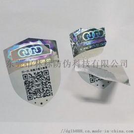 激光标一次性易碎 激光防伪标 激光防伪标签