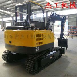湖南销售农用挖掘机  小型豪华驾驶室挖掘机