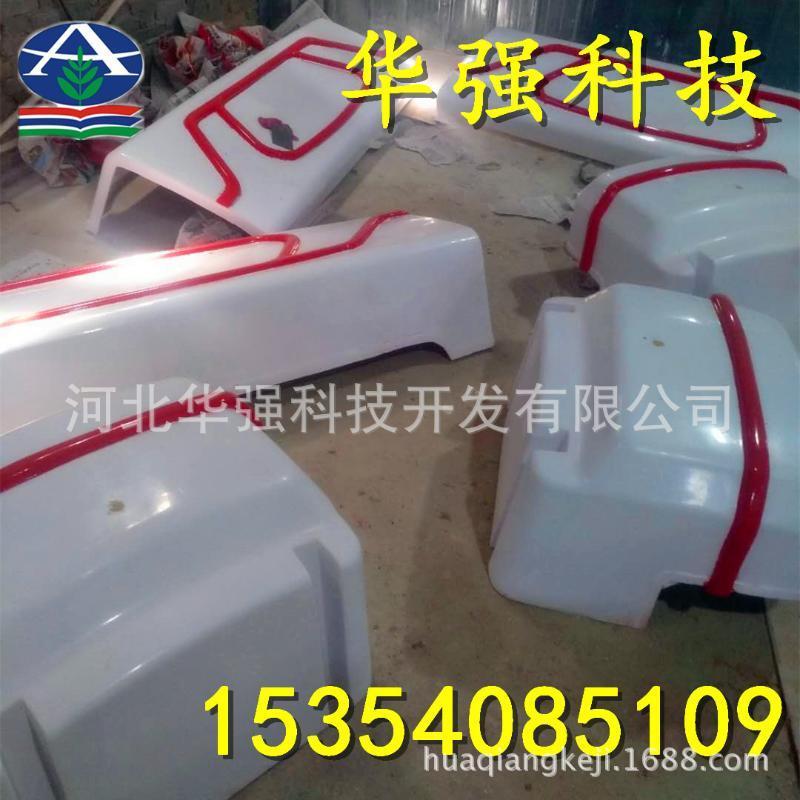 自助售水機機箱外殼 純水機機箱 洗車機機箱外殼 非標機箱機櫃