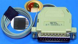 XILINX专用器件下载线(DA32VB)