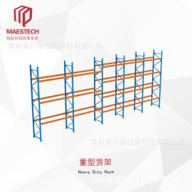 厂家直销多功能重型仓库货架电商仓储组装铁货架