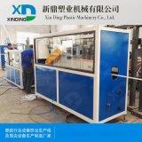 锥形双螺杆挤出机 PVC管材生产线 PVC管材生产设备 厂家直销