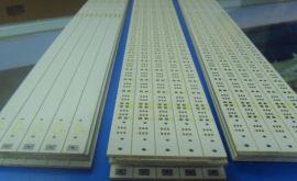 PCB电路板(DM-1)