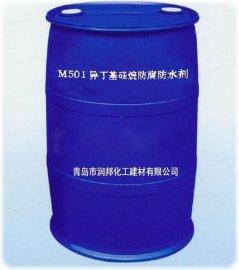 异丁基(烯)三乙氧基硅烷