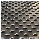 定制不锈钢冲孔板 鱼鳞孔机械筛板网 粮食筛选用冲孔网