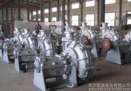 歌迪80ZJ-I-A33 单级单吸离心式渣浆泵 双层耐磨输送固体颗粒 批发价