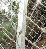 邊坡防護網(GPS1型)