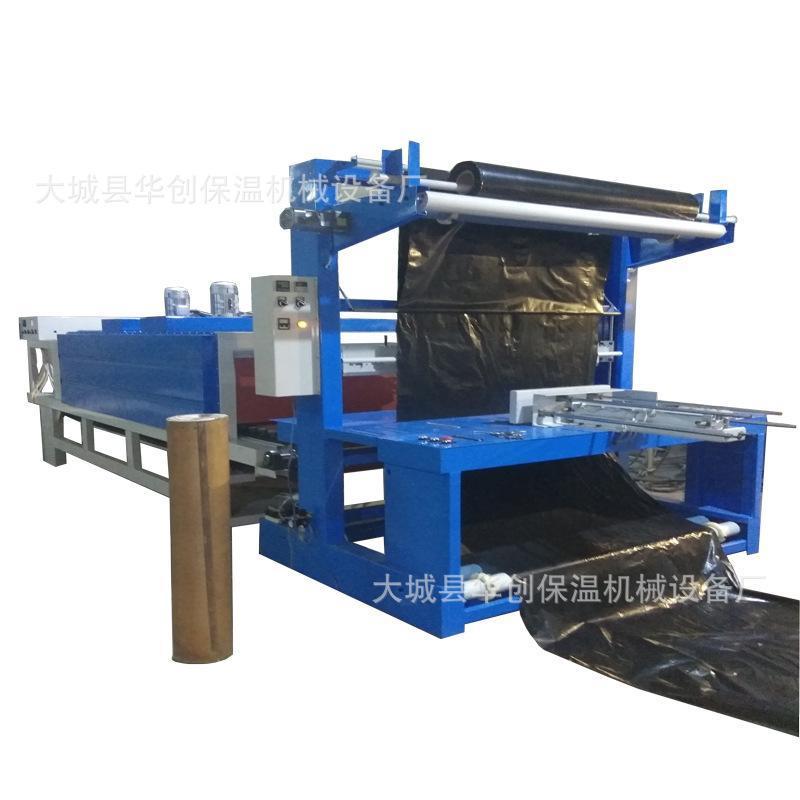 防水卷材自动包装机全自动防水卷材包装机 建材保温板打包机