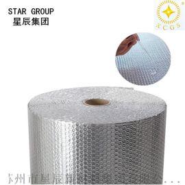 江苏厂家直供隔热保温材料阻燃保温小气泡材料