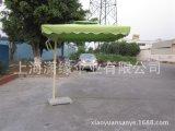 別墅餐廳咖啡廳崗哨庭用傘 定製防雨防曬戶外大傘