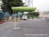 别墅餐厅咖啡厅岗哨庭用伞 定制防雨防晒户外大伞