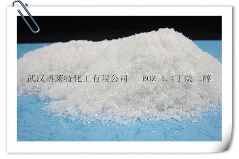武漢博萊應BOZ,1, 4-丁炔二醇 CAS: 110-65-6