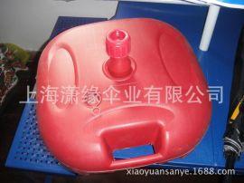 广告大伞底座 注水式户外大伞固定座 塑胶材质 水墩  配沙滩伞