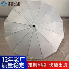 16骨雨伞、加厚钢槽骨广告伞、16骨纤维骨广告直杆伞