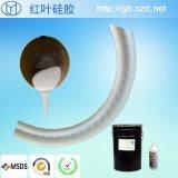 石膏腰線模具矽膠 軟模石膏線異形線模具矽膠