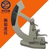 ZY-SL-A紙張撕裂度儀 撕裂度測試儀