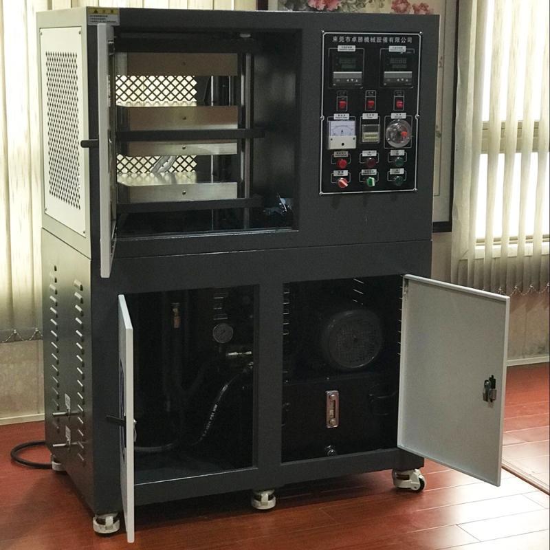 實驗制樣配色壓片機 實驗室平板硫化機