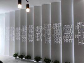 立体屏风幕墙铝单板 雕刻异形冲孔铝单板装饰幕墙板