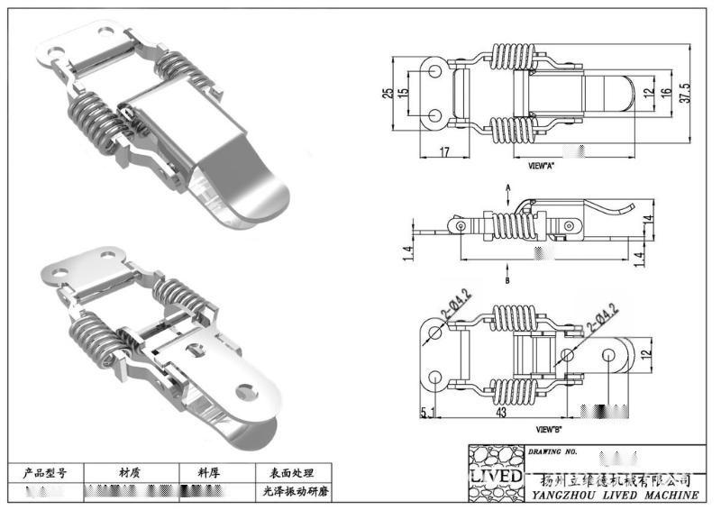 厂家供应QF-419 S304不锈钢弹簧搭扣、不锈钢箱扣(图)