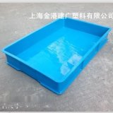 供應 塑膠周轉箱 585*380*85 多功能塑料箱 面粉塑料食品箱