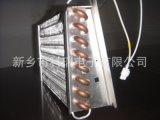 """供應""""訂做""""銅管親水鋁箔翅片蒸發器11"""